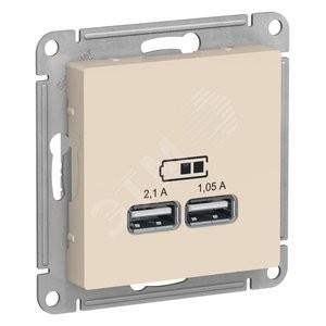 Schneider-electric ATN000233 ATLASDESIGN USB РОЗЕТКА, 5В, 1 порт x 2,1 А, 2 порта х 1,05 А, механизм, БЕЖЕВЫЙ